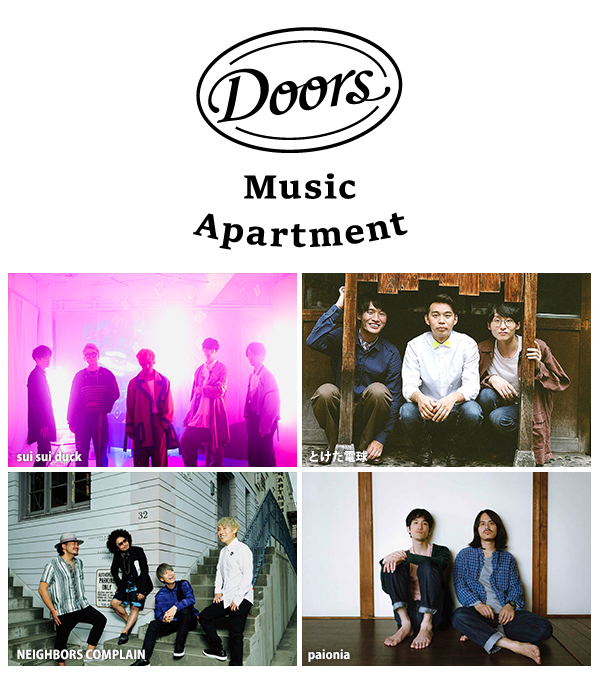 Doors Music Apartment -1121-