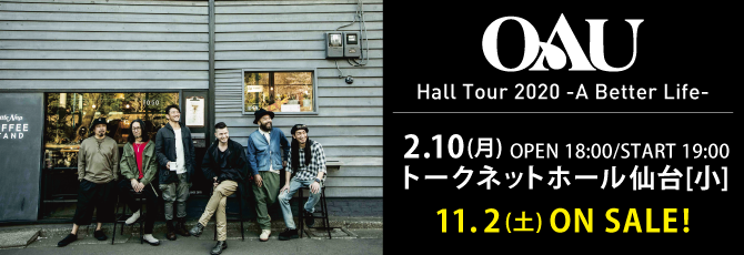 OAU