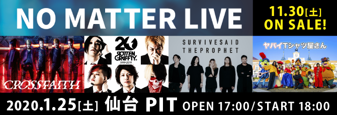NO MATTER LIVE